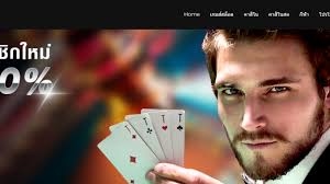 Novice's Guide To Online Casino Gambling