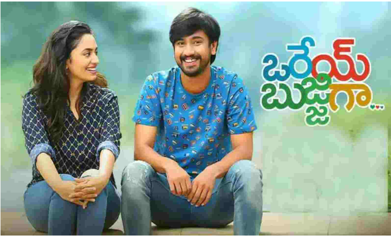 Two Best Love Drama Movies For Telegu Audience